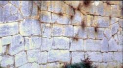 Opera muraria con piani di posa (quarta maniera)
